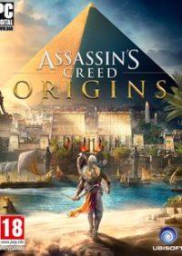 Hra Assasins Creed Origins