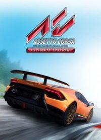 Assetto Corsa Ultimátní edice